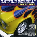 nashvillerockabilly